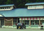 appichyokubaicenter