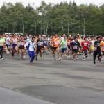 appi relay marathon