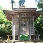 shirasakayakusho