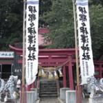 inanaizawajinnjya_1