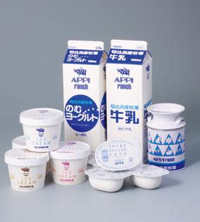 appikougenbokujyou_2